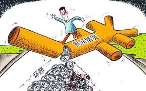 民间借贷法律事务